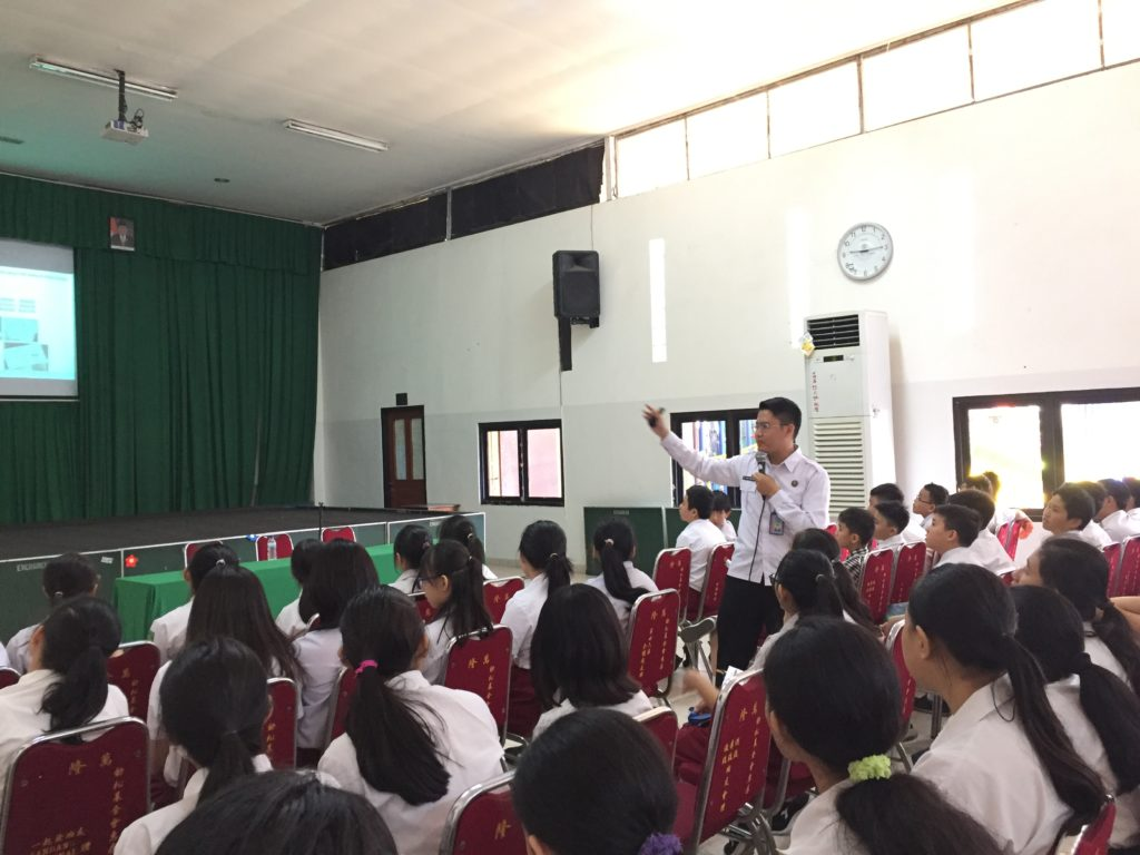 Masa Pengenalan Lingkungan Sekolah SMP - SMA Citra Cemara Bandung